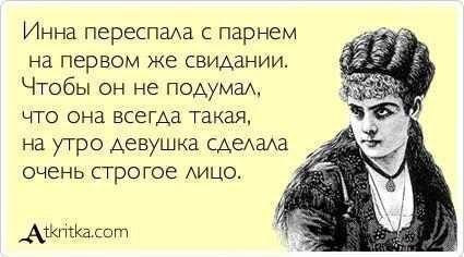 porno-foto-s-moey-bivshey-devushki